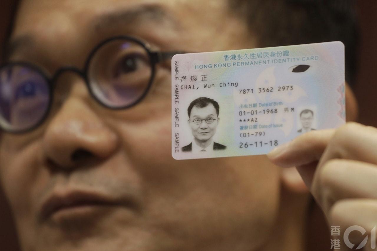【換身份證】1960,1961年出生市民4.20前換證 可攜兩殘疾人士|香港01|社會新聞