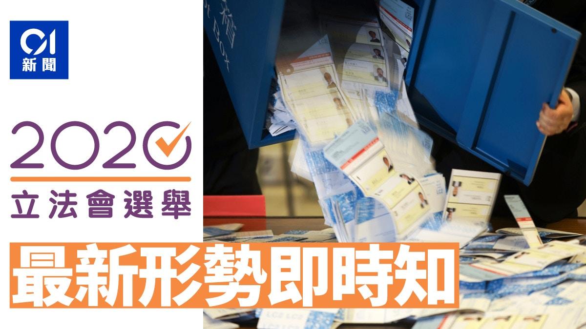 莊芷茵 | 潛在候選人 | 立法會選舉2020專頁 | 香港01
