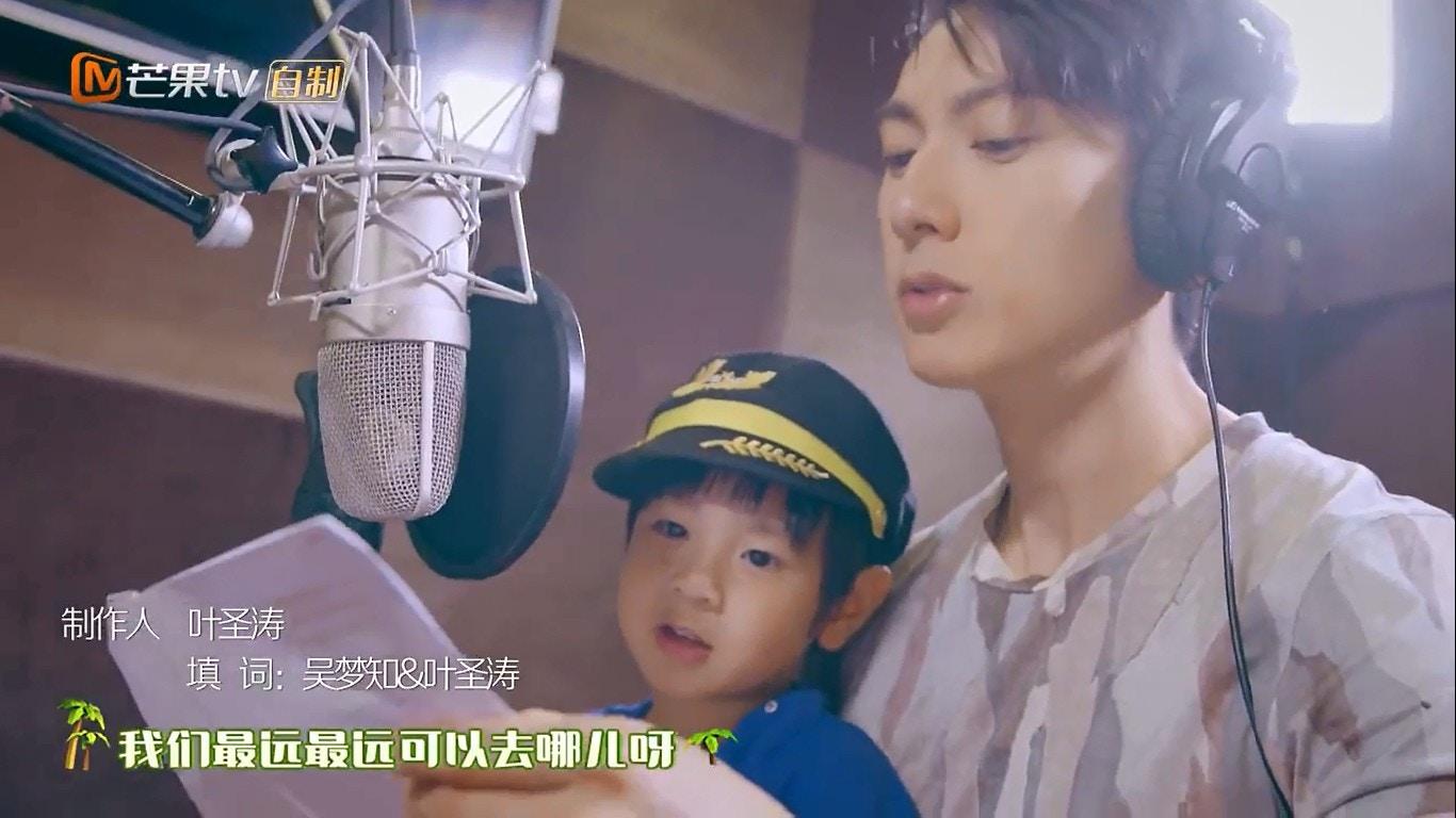 【爸爸去哪兒】細路有個嘻哈夢 吳尊囡囡NeiNei Rap盡主題曲|香港01|即時娛樂