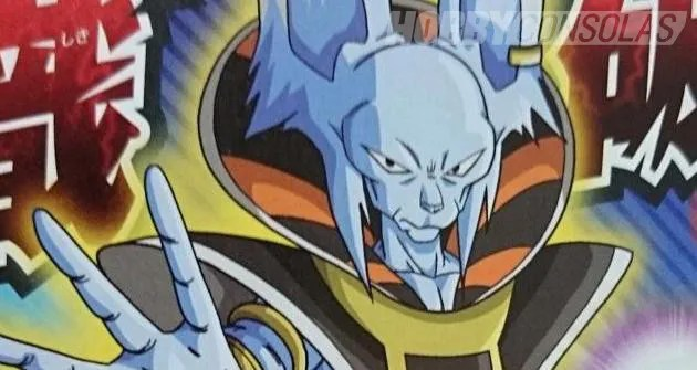 Z Cell Fusions Ball Dragon