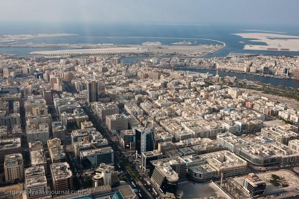 city of dubai - city pictures