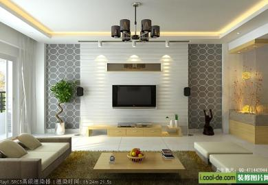 Living Rooms With Tv As The Focus Home Designing
