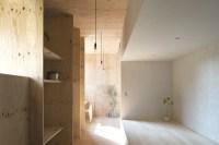 Contemporary Japanese interior | Interior Design Ideas.
