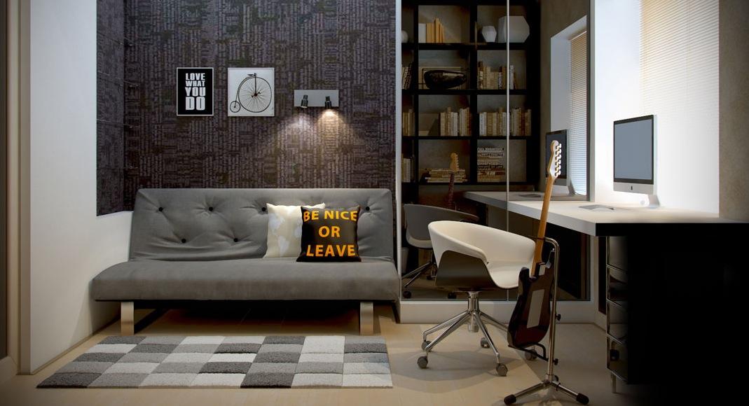 Men's Home Office Interior Design Ideas