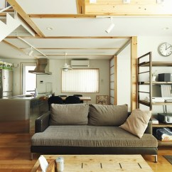 Japanese Inspired Living Room French Country Rooms Ideas Style Interior Design