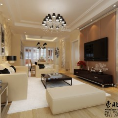Chinese Living Room Ideas Navy Blue Couch Beige Interior Design