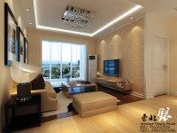classy living room | Interior Design Ideas.