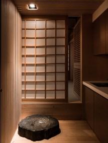 Modern Japanese Kitchen Design
