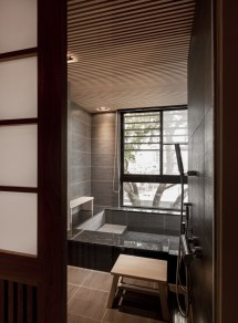 Modern Japanese House Interior Design