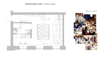 dining-room-layout   Interior Design Ideas.