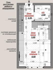 30 Square Meters House Floor Plan