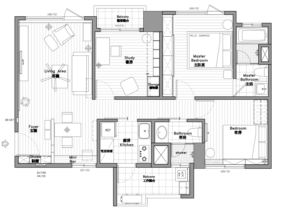 2 Bedroom Modern Apartment Design Under 100 Square Meters