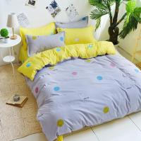 Grey And Light Yellow Bedding | www.imgkid.com - The Image ...