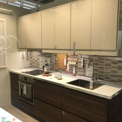 Ikea Kitchens Cabinets Red Kitchen Countertops Create A Stylish Space Starting With An Design Combining Lighter Darker Ones Yields Custom Look