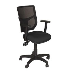 White Mesh Office Chair Uk Home Depot Wicker Chairs With Adjustable Back Arms Black Profiled Seat Oa Series Huntoffice Co