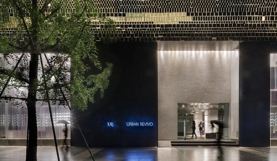 An Urban Revivo shop in China.