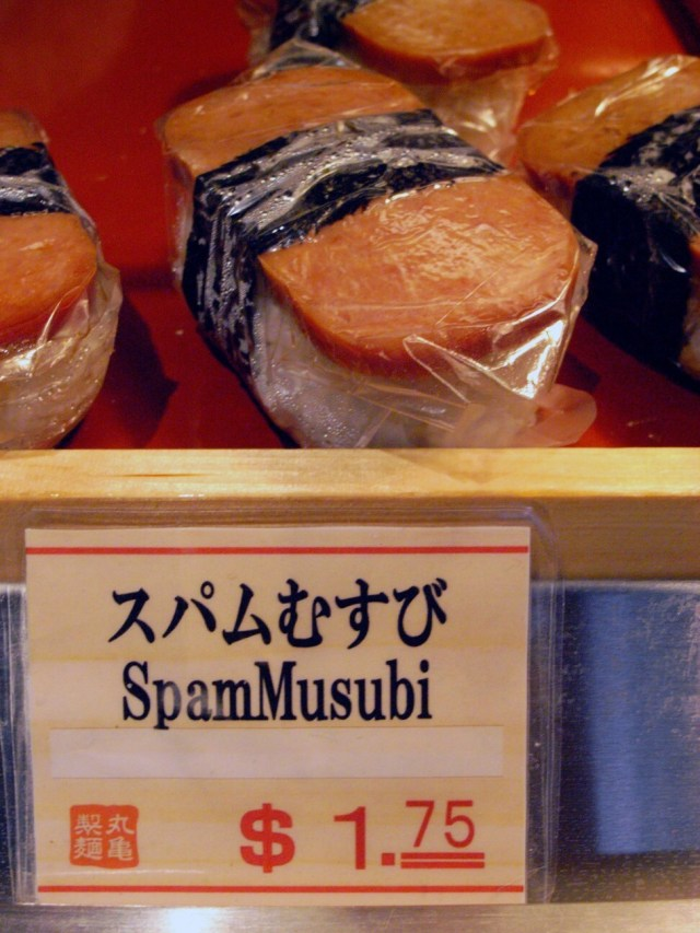 """Spam musubi – """"poor man's sushi"""" – is a popular fast food in Hawaii. Photo: Alamy"""