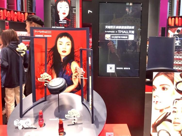 A MAC Cosmetics store in Shanghai's Huaihai Road shopping belt. Photo: Pearl Liu