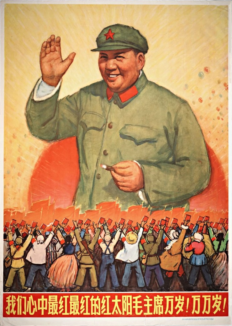 "A 1967 poster features an illustration of Mao Zedong above the phrase ""Raise High the Great Red Flag of Mao Zedong Thought to Carry Out to the End the Great Proletarian Cultural Revolution"". Photo: Getty Images"