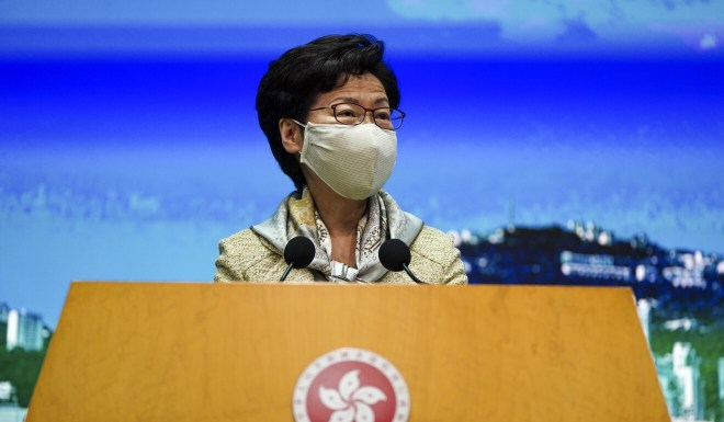 Carrie Lam did not specify the time the law would come into effect. Photo: Robert Ng