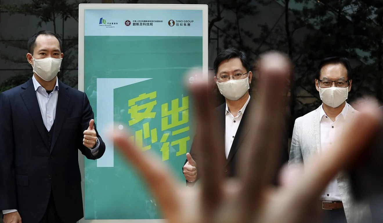 Hong Kong's new iAM Smart app set to launch. allowing residents access to 20 public services | The Star