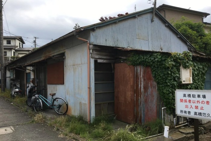 The latest figure on empty properties accounts for 13.6 per cent of Japan's total housing stock. Photo: Julian Ryall