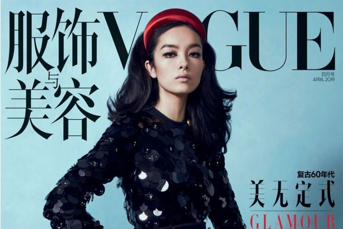 Singapore edition of Vogue to launch in autumn after first Hong Kong issue appeared last year   South China Morning Post