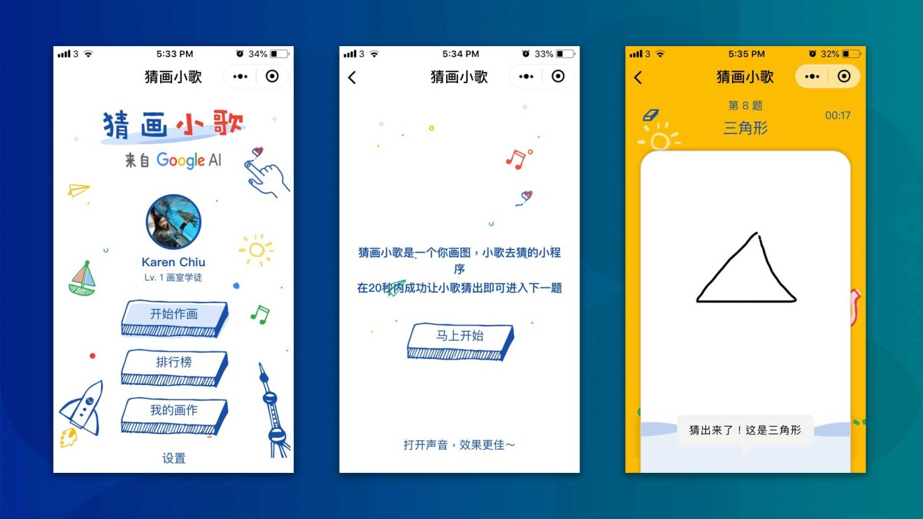 google launches a wechat