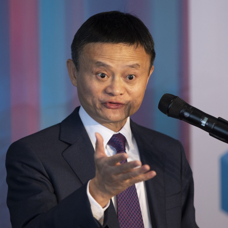 Alibaba Founder Jack Ma Says Companies Forcing Staff To