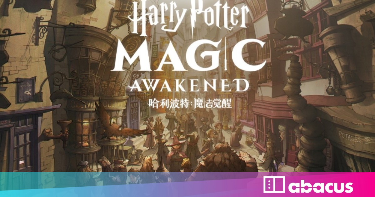 Harry Potter Magic Awakened Is Coming For Ios And Android