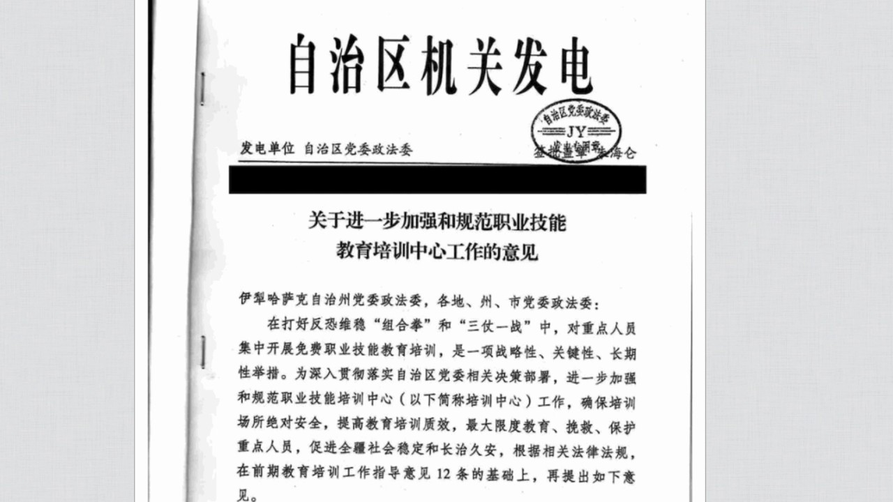 Xinjiang China S White Paper May Point To Forced Labour Claims Experts Say South China