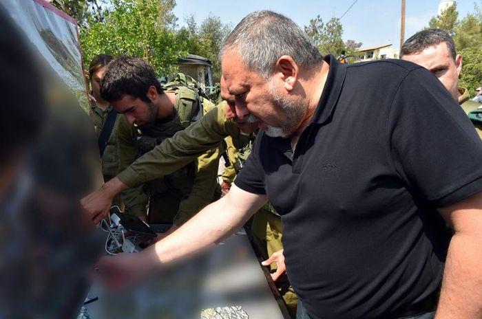 Israeli Defense Ministry