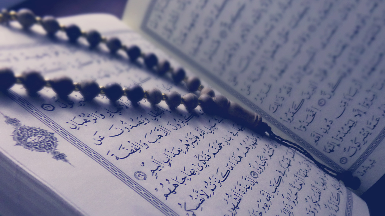 مصدقا لما بين يديه المجاز في القرآن والكتاب المقدس إضاءات