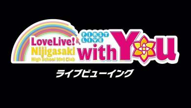 Photo of Nijigasaki High School Idol Club First Live With You!