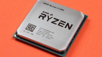 Ryzen3 1200 перевели на более современный техпроцесс