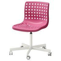 SKALBERG dnen sandalye pembe-beyaz | IKEA alma Alanlar