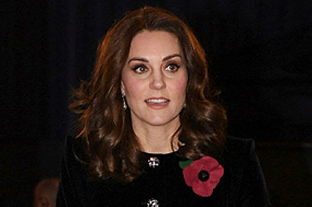 Kate Middleton attended the event in London