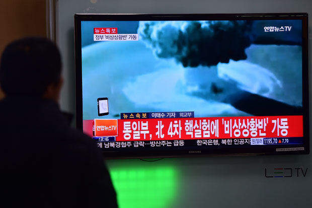North Korean hydrogen bomb on news report in Seoul