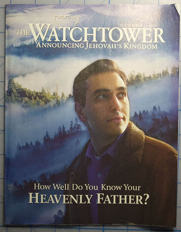 A copy of Watchtower magazine