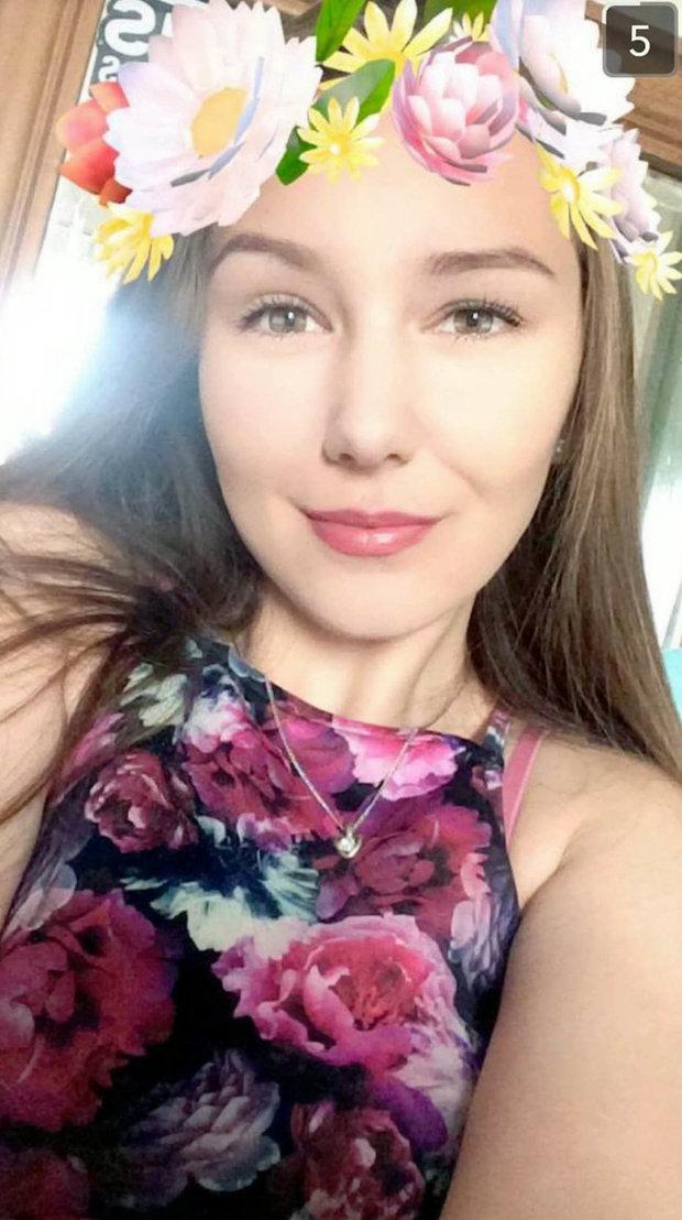 Megan Robertson
