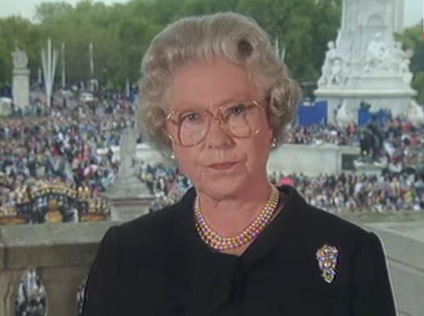 Queen's public address