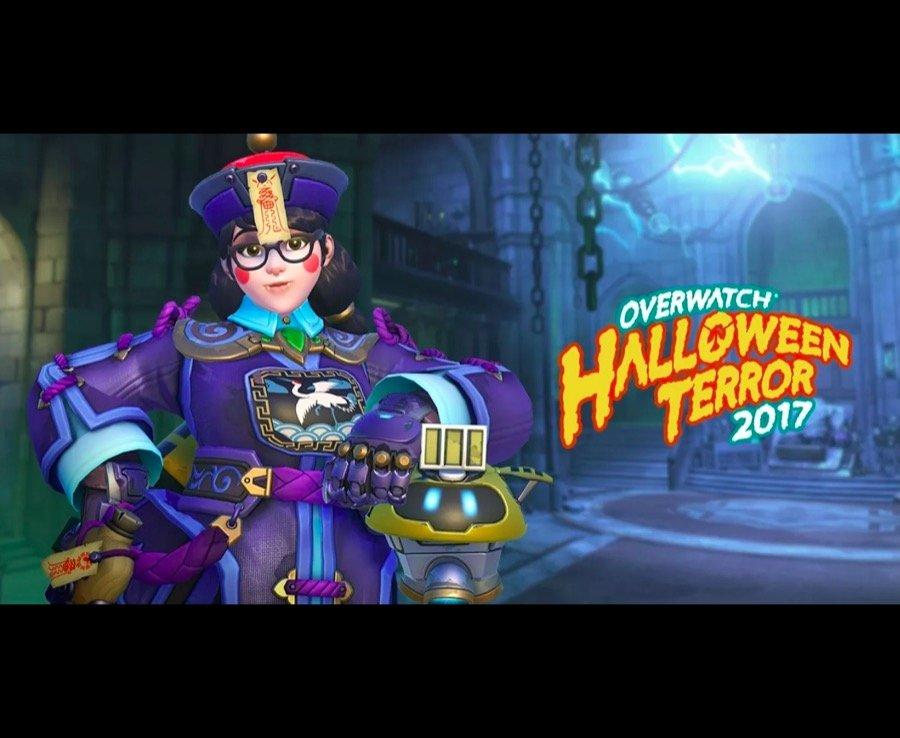 Overwatch Halloween Skins 2017 REVEALED McCree Reaper
