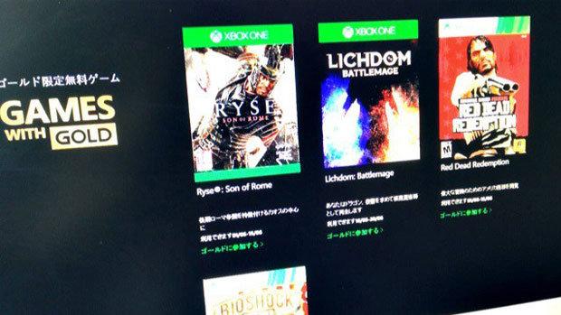 Games Ryse Son Xbox One Rome