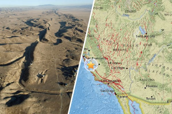 California earthquake Powerful 47 magnitude strikes near