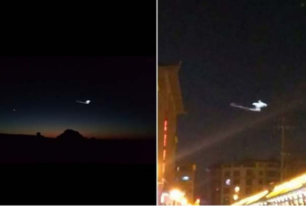 UFO spotted in China