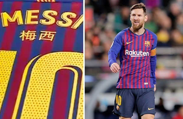 Barcelona vs Real Madrid: players will have their name in Chinese above their shirt number