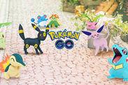 Pokemon Go Special Items How to Get Evolution Stones Gen 2 update