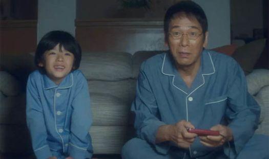 Final Fantasy 14 Daddy of Light Netflix