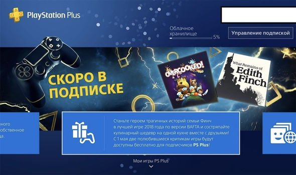 Ps Plus May 2019 Free Ps4 Games Countdown Sony Reveal