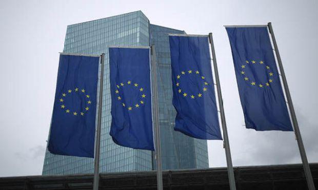 ECB headquarters in Germany